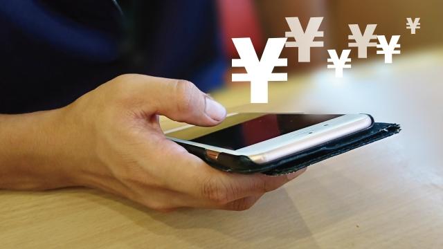 Yahoo!ショッピングの手数料シミュレーション