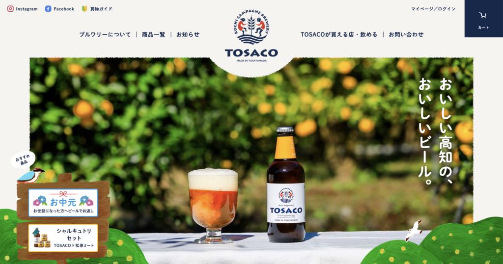 TOSACO   おいしい高知の、おいしいビール。